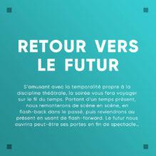 Défi : Retour vers le Futur